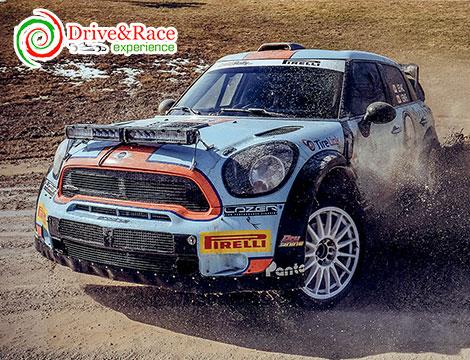 Fino a 3 giri di rally Drive Race