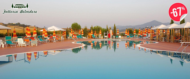 Giornata in piscina_N