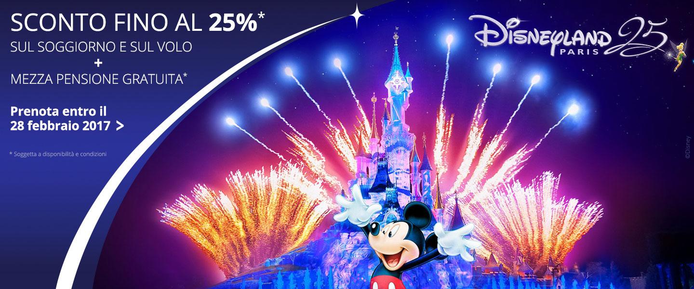 Offerta : Soggiorno e ingresso a Disneyland | ilTuoTicket
